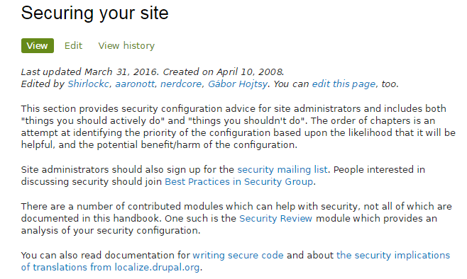 サイトのセキュリティ