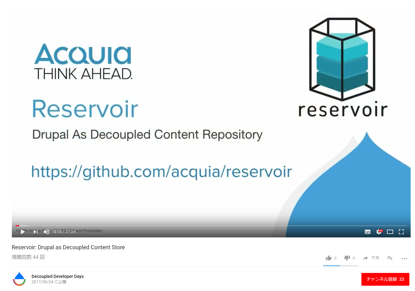 Reservoir: Drupal as Decoupled Content Store