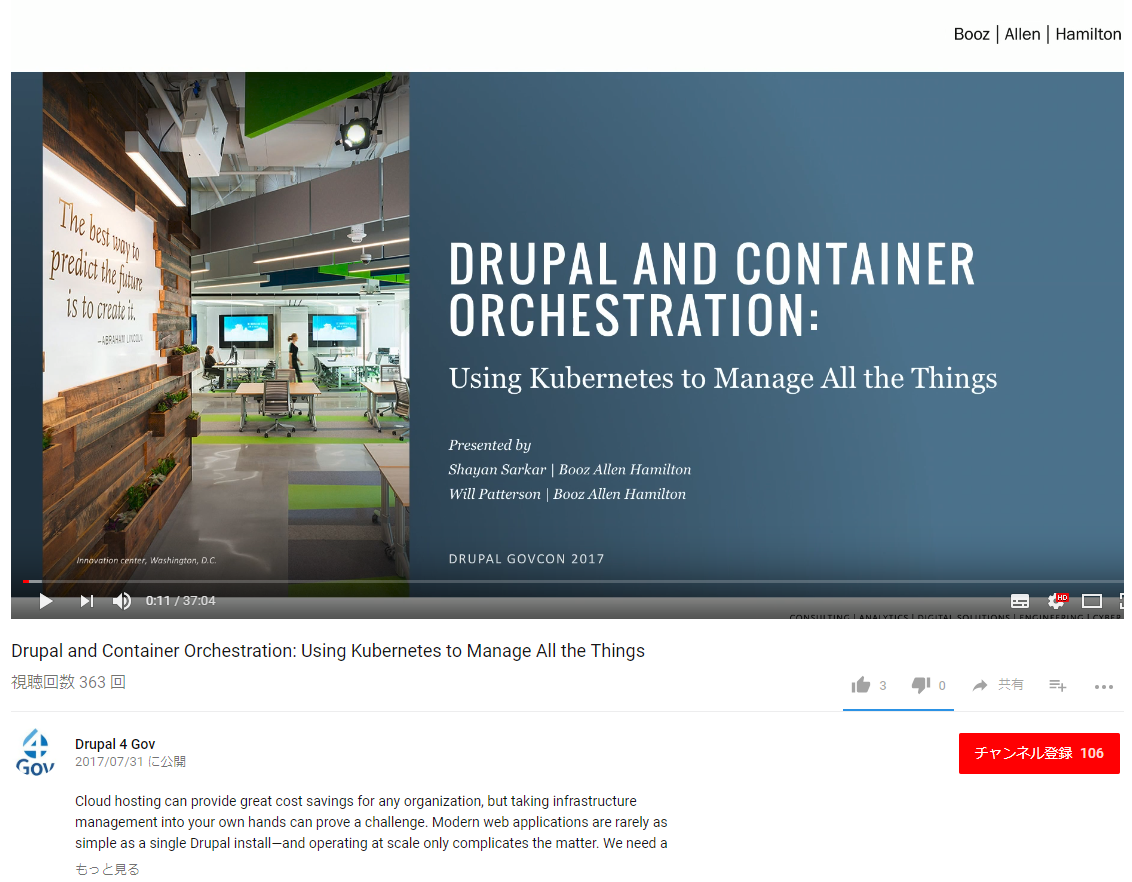 Drupal and Container Orchestration: Using Kubernetes to Manage All the Things