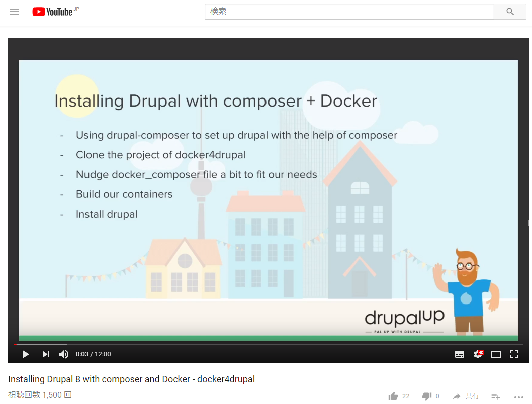 Installing Drupal 8 with composer and Docker